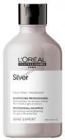 L'Oreal Professionnel Serie Expert Silver shampoo (Шампунь для нейтрализации желтизны осветленных и седых волос), 300 мл -