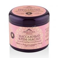 Spaquatoria Himalayah Body Cream - Oil (Крем-масло для тела массажный на основе аюрведических растений), 500 мл - купить, цена со скидкой
