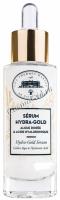 """Thermes Marins De Saint Malo Serum Hydra Gold (Сыворотка для лица """"Золотая водоросль с гиалуроновой кислотой"""") -"""