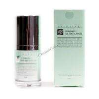 Dermaheal Vitalizing eye tension gel (Гель для век при первых признаках старения), 15 мл. - купить, цена со скидкой