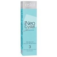 Estel De Luxe iNeo-Crystal Двухфазный лосьон-закрепитель для волос, 100 мл - купить, цена со скидкой