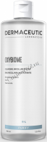 Dermaceutic Oxybiome Cleansing Micellar Water (Мицеллярная вода), 400 мл -