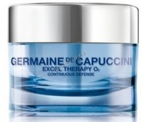 Germaine de Capuccini Excel Therapy O2 Continuous Defense Cream (Крем восстанавливающий для лица), 50 мл - купить, цена со скидкой