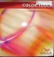 Wella Illumina Color Карта цветов 2012 - купить, цена со скидкой