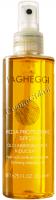 Vagheggi Summer Paradise Slimming Bronzing Oil SPF20 (Солнцезащитное масло SPF 20 Слимминг-эффект), 150 мл - купить, цена со скидкой