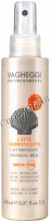 Vagheggi Bronzing Milk SPF30 (Солнцезащитное молочко SPF30), 150 мл - купить, цена со скидкой