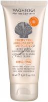 Vagheggi Anti-Ageing Tanning Face Cream SPF50+ (Солнцезащитный крем SPF50+ анти-эйдж для лица), 50 мл - купить, цена со скидкой