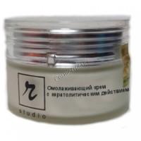 R-Studio Омолаживающий крем с кератолитическим действием, 50 мл. - купить, цена со скидкой