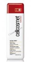 CellСosmet Active Tonic Lotion (Активный лосьон-тоник) -