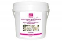 Beauty style alginate collagen masks with  jasmine extract (Набор альгинатных коллагеновых масок с экстрактом Жасмина), 10 саше по 30 гр - купить, цена со скидкой