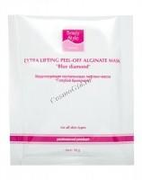 Beauty Style Extra lifting peel-off alginate mask «Blue diamond» (Набор моделирующих альгинатных лифтинг-масок «Голубой бриллиант»), 10 саше по 30 гр - купить, цена со скидкой