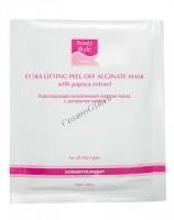 Beauty style alginate collagen masks with papaya extract (Набор альгинатных коллагеновых масок с экстрактом папайи), 10 саше по 30 гр - купить, цена со скидкой