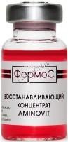 Kosmoteros Aminovit (Восстанавливающий концентрат) -