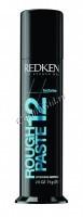 Redken Rough paste 12 (Паста для моделирования и текстурирования), 75 мл - купить, цена со скидкой