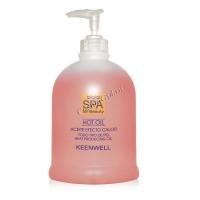 Keenwell Spa of beauty hot oil (Разогревающее арома-масло), 500 мл. - купить, цена со скидкой
