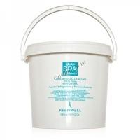 Keenwell Spa of beauty algae concentrate 100% pure (Обертывание 100% концентрат из водорослей), 2 кг. - купить, цена со скидкой