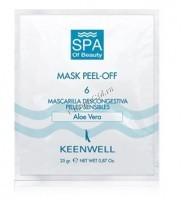 Keenwell Mask peel-off 6 (Успокаивающая альгинатная спа-маска для чувствительной кожи №6), 12 шт по 25 гр - купить, цена со скидкой