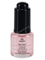 Alessandro Mango nail serum (Ухаживающая сыворотка для ногтей с экстрактом манго), 14 мл - купить, цена со скидкой