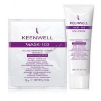 Keenwell Mask-103 mascarilla reparadora - nutritiva pieles secas (Регенерирующая питательная маска для сухой кожи с экстрактом икры), гель 125 мл + порошок 25 гр. -
