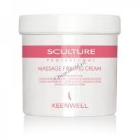 Keenwell Sculture professional massage firming cream (Массажный лифтинг-крем), 500 мл. - купить, цена со скидкой