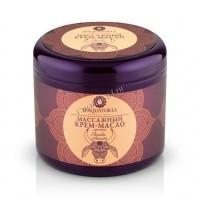 Spaquatoria Pancha Amrita Body Cream - Oil (Крем - масло массажный для тела), 500 мл - купить, цена со скидкой