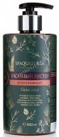 Spaquatoria (Бустер хвойно-ягодный разогревающий), 450 мл - купить, цена со скидкой