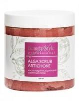 Beauty Style Alga Scrub Artichoke (Кислородонасыщающий сахарный скраб) -
