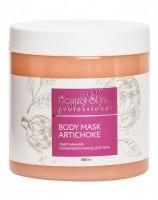 Beauty Style Body Mask Artichoke (Обертывание лимфодренажное для тела) -