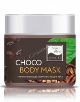 Beauty Style Choco body mask (Обертывание минерализующее для тела) -