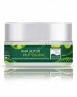 Beauty Style AHA Scrub (Антицеллюлитный сахарный скраб для тела) - купить, цена со скидкой