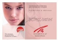 Sismetica Set (Набор, Экспресс-лифтинг Наслаждение), 10*2 мл - купить, цена со скидкой