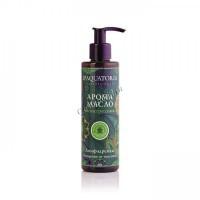 Spaquatoria Body Oil (Арома-масло антистрессовое Лифродренаж, очищение от токсинов) - купить, цена со скидкой