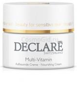 Declare vital balance Nourishing multi-vitamin cream (Питательный крем с мультивитаминами) -