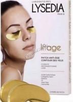 Lysedia Liftage  Patch anti-age contour des yeux (Маска антивозрастная для контура глаз Золотой патч), 5 шт. - купить, цена со скидкой