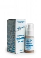 Альпика Сыворотка «Hydromax» для лица, 30 мл. - купить, цена со скидкой