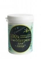 Альпика Водорослевый 100% концентрат  для лица «БиоМатрикс», 100 гр - купить, цена со скидкой