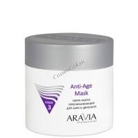 Aravia Anti-age mask (Крем-маска омолаживающая для шеи декольте), 300 мл. - купить, цена со скидкой
