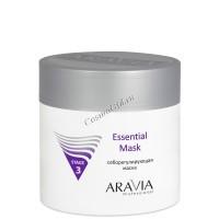 Aravia Essential mask (Себорегулирующая маска), 300 мл. - купить, цена со скидкой