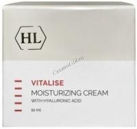 Holy land Vitalise Moisturizing cream (Увлажняющий крем) - купить, цена со скидкой