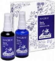 Magiray Natural Collection Face Fullcare (Масляной и водный концентрат для ухода за кожей лица), 100 мл -