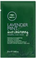 Paul Mitchell Lavender Mint Deep Conditioning Mineral Hair Mask (Минеральная маска с французской глиной) - купить, цена со скидкой