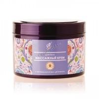 Spaquatoria Body Cream (Крем для тела массажный с антицеллюлитным действием), 500 мл - купить, цена со скидкой