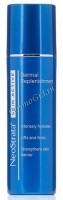 NeoStrata Trimple Firming Neck Cream Skin Active (Укрепляющий крем для шеи тройного действия «Активная кожа»), 80 мл -
