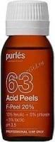Purles Acid Peels F-Peel 20% (Феруловый пилинг, pH 3,5), 60 мл - купить, цена со скидкой