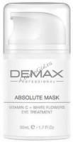 Demax Absolute mask Vitamin C + White Flowers (Мультивитаминная маска для глаз «Витамин С и белые цветы»), 50 мл - купить, цена со скидкой