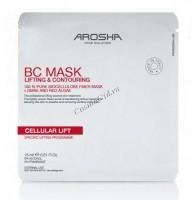 Arosha Cellular Lift Lifting Contouring Mask (Маска для неинвазивного лифтинга, придания тонуса и упругости коже), 3 шт x 20 мл -