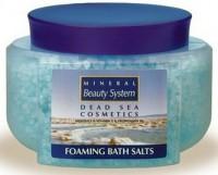 EGOMANIA Пенящаяся минеральная соль для ванны (море) 600 мл - купить, цена со скидкой