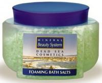 EGOMANIA Пенящаяся минеральная соль для ванны (алое) 600 мл - купить, цена со скидкой