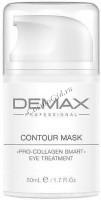 Demax Contour Mask «Pro-Collagen Smart» Eye Treatment (Контурная маска для глаз), 50 мл -
