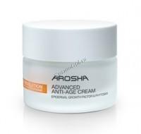 Arosha Age Resolution Advanced Anti Age Cream (Антивозрастной крем для регенерации и стимулирования коллагена) -
